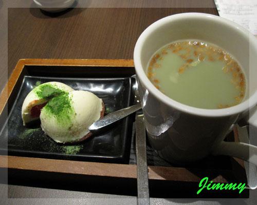 玄米抹茶&覆盆子幕斯.jpg