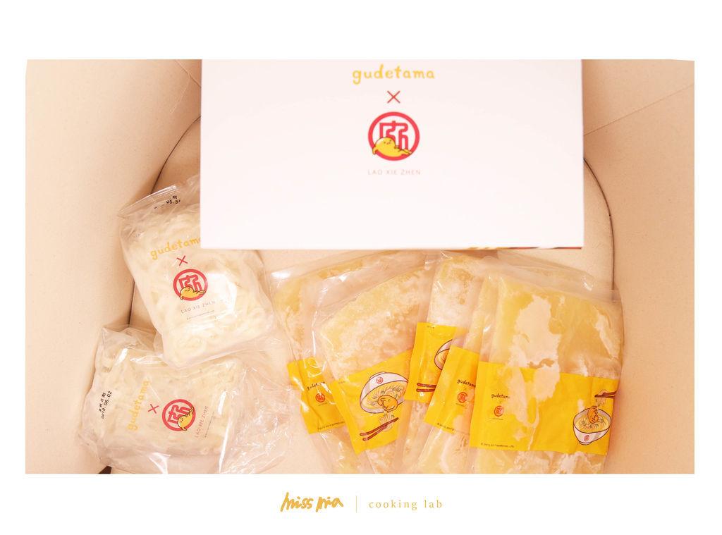 敖湯麵包裝-2.jpg