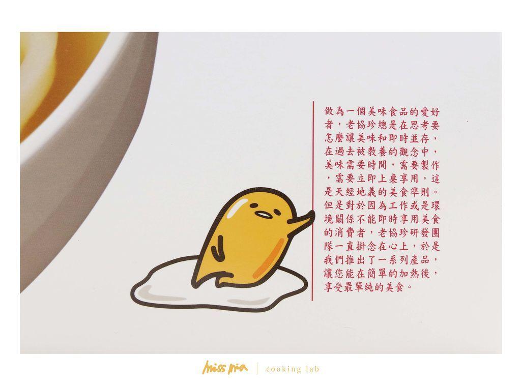 敖湯麵包裝-5.jpg