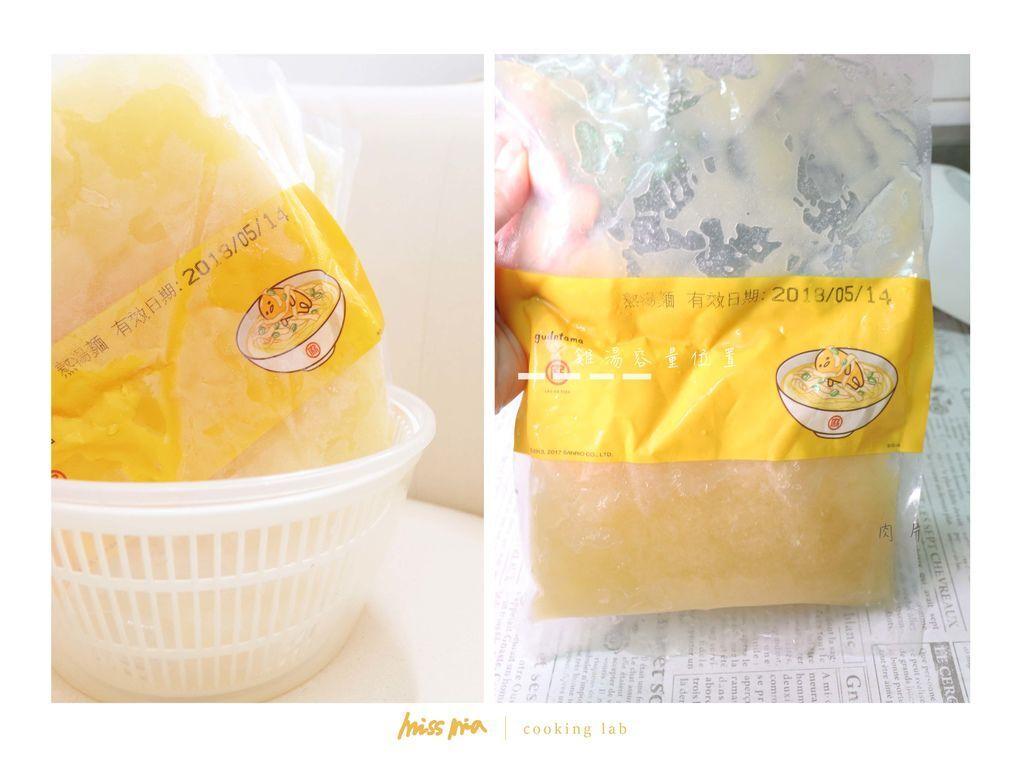 湯包裝-1.jpg
