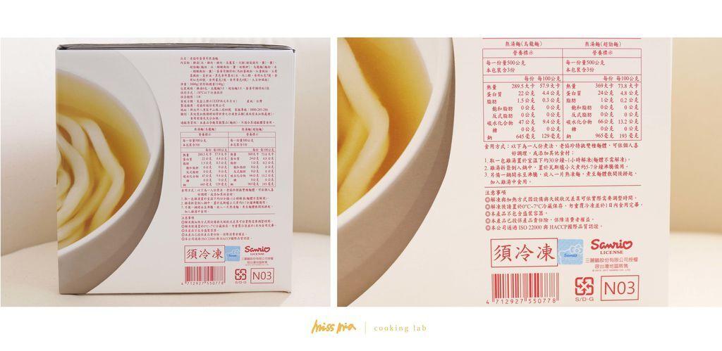 敖湯麵包裝-6-1.jpg