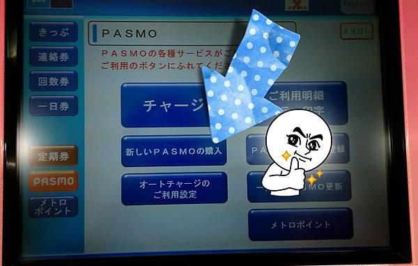 2015-08-20-18-42-09_deco[1].jpg
