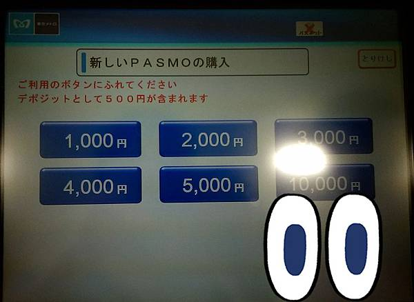 2015-08-20-18-43-50_deco[1].jpg