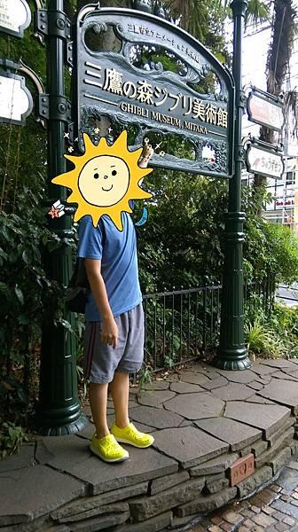 2015-08-25-11-54-27_deco[1].jpg