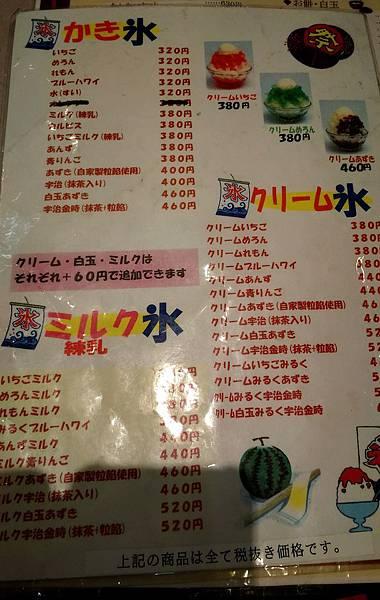 2015-08-30-01-16-05_deco.jpg