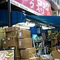 15-09-04-09-51-05-886_deco.jpg