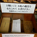 15-09-04-12-43-21-143_deco[1].jpg
