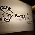 15-09-04-12-26-44-618_deco[1].jpg
