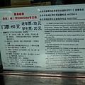 16-07-21-11-49-49-059_deco.jpg