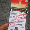 16-08-05-02-01-04-729_deco.jpg