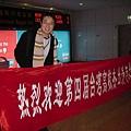 歡迎台灣傑出青年