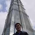 上海金貿大廈