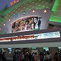 亞洲最大電影院