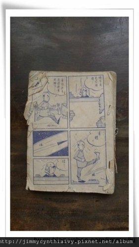 早期漫畫書23.jpg