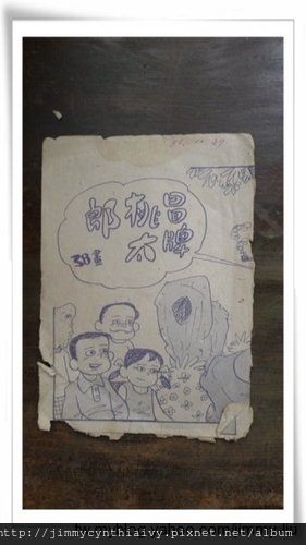 早期漫畫書30.jpg