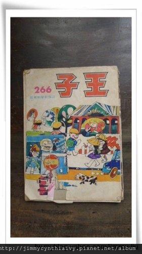 早期漫畫書28.jpg