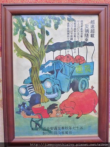 57年台灣省公路局文宣