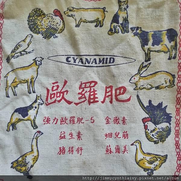 早期帆布袋 -.歐羅肥P00485 (2)