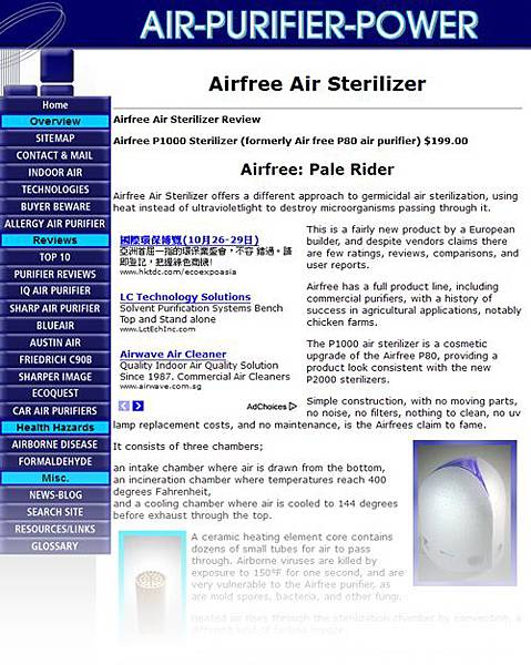 airfree_web_review.jpg