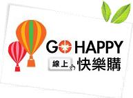 buy_gohappy.jpg