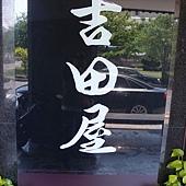 P4231600