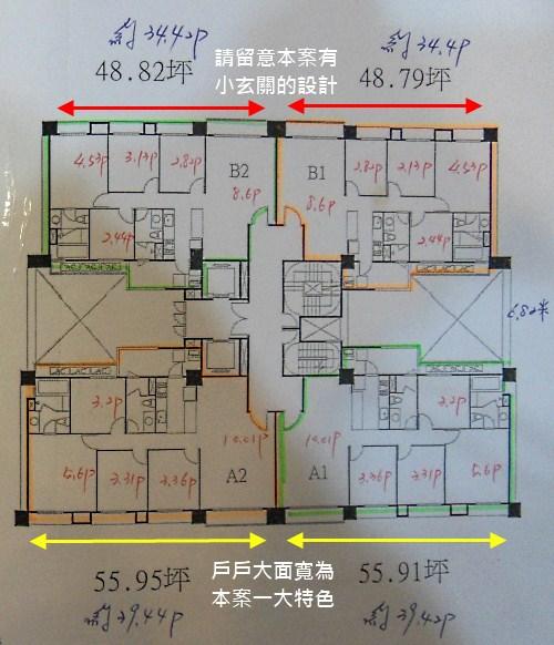 仁發建築開發「上境」18參考墨線圖AB戶.jpg