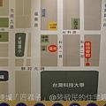 金連城「四君子」2011-03-11 036.jpg