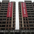 [竹北] 翔鑫建設「德鑫希望」2011-03-18 004.jpg