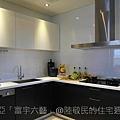盛亞建設「富宇六藝」2011-03-04 16.JPG