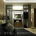 鉅虹「鉅虹雲山」2011-03-11 029.jpg