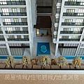 盛亞建設「富宇水怡園」09外觀模型.JPG