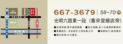 富宇建設「富玉」41位置圖.jpg
