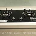 合陽建設「拾樂」2011-02-17 26.JPG