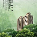翔鑫建設「希望」08報紙稿.jpg