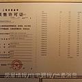 星河灣地產控股「上海星河灣」20.JPG