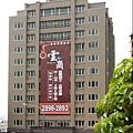 秀山建設「麗池」2011-01-27 09 業績:大雲崗(96).jpg