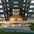 富米建設「九龍世第2」2011-01-06 06.JPG