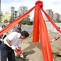 [竹北] 新業建設「A PLUS」開工 2011-06-15 04.jpg