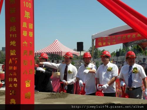 [竹北] 「德鑫A+7」開工典禮 2011-07-08 004.jpg