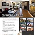 [竹北] 宏家建設「人文天尊」2011-07-11 16.jpg