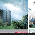 [新竹] 佳泰建設「佳泰御景」2011-07-19 021.jpg