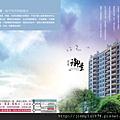 [新竹] 佳泰建設「佳泰御景」2011-07-19 022.jpg