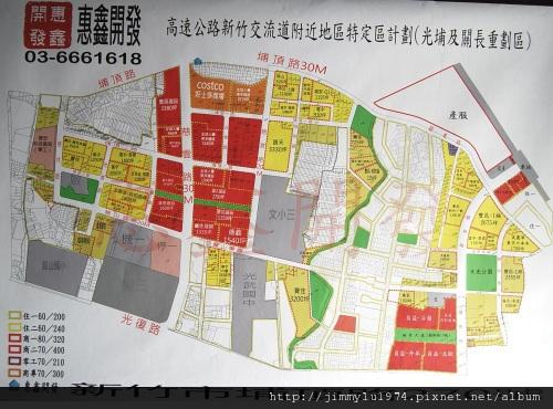[新竹] 關埔計畫勢力範圍 2011-07-22.jpg