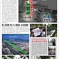 [竹北] 德鑫建設「A+7」 2011-07-25 009.jpg