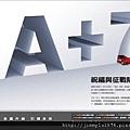 [竹北] 德鑫建設「A+7」 2011-07-25 011.jpg
