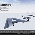 [竹北] 德鑫建設「A+7」 2011-07-25 012.jpg