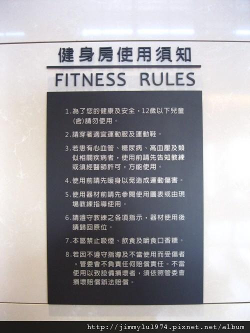 [台北] 光世代建設「萬囍」2011-07-27 052.jpg
