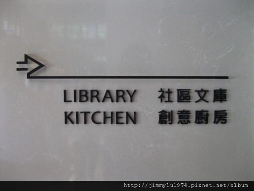 [台北] 光世代建設「萬囍」2011-07-27 062.jpg