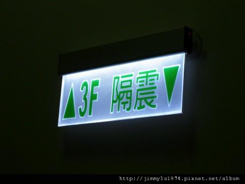 [台北] 光世代建設「萬囍」2011-07-27 081.jpg