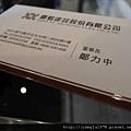 [竹北] 鼎毅建設&傅作新合作記者會 2011-07-29 10.jpg